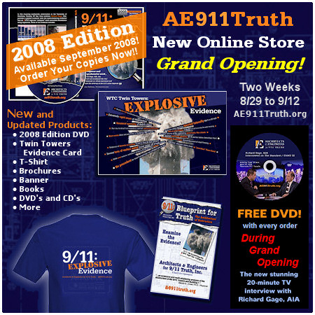 online store info